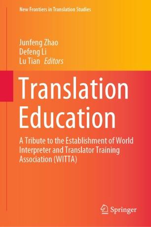 Translation Education